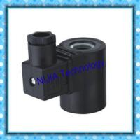 China Hydraulic solenoid coil DIN43650A 24VDC DC19W inner hole 14mm high 50mm wholesale