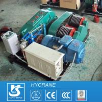 China Factory and Civil Construction Use Wire Rope Crane Electric Winch wholesale