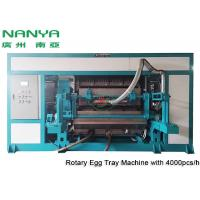 Buy cheap Automatic Pulp Molding Equipment / Rotary Recycle Paper Egg Tray Manufacturing from wholesalers