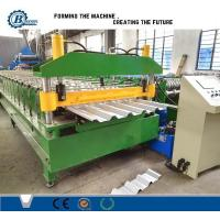 Buy cheap Automatic Roof Panel Roll Forming Machine from wholesalers