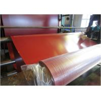 China Double Impression Fabric Industrial Rubber Sheet , Tensile Strength 15-24Mpa on sale