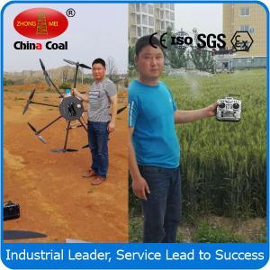 China Environment-friendly FH-8Z-10 UAV Drone Crop Sprayer Excellent Crop Spraying wholesale