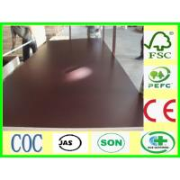 China film face plywood with brand name wholesale