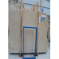 Beige Natural Marble Flooring For Dry Wall Project CE Certification