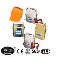 China Product Introduction Isolated chemical oxygen self-rescuer is produced on the basis of the wholesale