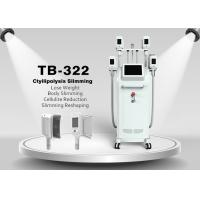 Buy cheap 4 Handpieces Cold Lipolysis Weight Loss Sculpting Cryolipolysis Slimming Machine 1800W from wholesalers