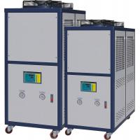China Air Cooled Water Chillers wholesale