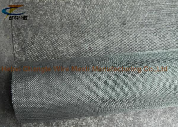 Quality Plain Weave Stainless Steel Woven Wire Mesh For Protective Equipment Ventilation for sale