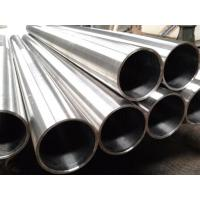 China ASTM B 161 / 163 Nickel 201 Welded Pipes Tubes Nickel 201(UNS No. N02201) Seamless Pipes & Tubes wholesale