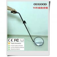 China Car Under Vehicle Search Mirror , 1.2m - 1.4m Rod Under Vehicle Inspection Mirror wholesale