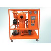 Moveable Vacuum Transformer Oil Purifier Machine With Touch Screen Control Panel