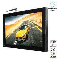 China High Definition Touch Screen Wall Monitor 15 Inch / 18.5 Inch / 21.5 Inch Optional on sale