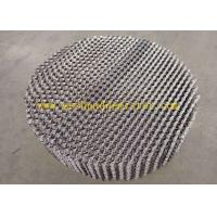 China 250Y metal plate distillation tower packing 800mm round shape structured packing on sale