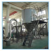 Buy cheap Fuel Oil Heating Filtermat Spray Dryer Easy Control For Food And Feed Additives from wholesalers
