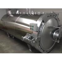 China 1.2*5M steam Rubber Vulcanizing Autoclave , industrial autoclave hydraulic pressure wholesale