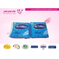 China Super Absorption Overnight Sanitary Pads Disposable For Menstrual Period wholesale