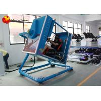 China Shrill Screaming Experience Virtual Reality Simulator Steel / Fiberglass Material wholesale