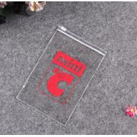 China Full Color Print Clear Plastic Gift Bags With Customized Cartoon Cute Pattern wholesale