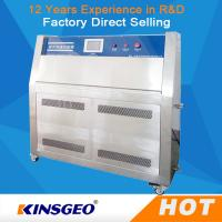 China PID SSR Control 304 Stainless Steel UV Testing Machine 1600 Hours Lifetime Of Lamp wholesale