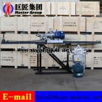 China KHYD155 electric motor rock drilling rig is a tool for rock blasting hole wholesale