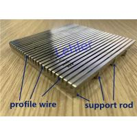 China SS316L Wedge Wire Screen Panels High - Precision Slot Opening 2.0*3.0mm wholesale