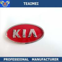 China 100% Waterproof Car Emblem Badge With ABS Customized Car Logo Sticker wholesale