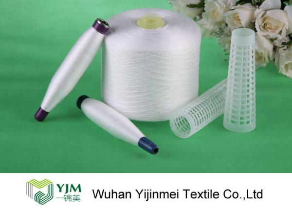Quality RW Polyester Raw White Yarn , Core Spun Polyester Spun Sewing Thread 40/2 50/2 60/2 for sale