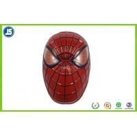 China PVC Hard Plastic Party Mask With Pantone For Mardi Gras , Embossing Print wholesale