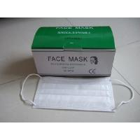 China Surgical Safety Protective Disposable Nose Mask , Active Carbon Face Mask Anti Dust wholesale