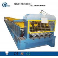 China 230 - 550 Mpa Automatic Floor Deck Roll Forming Machine For Construstion wholesale