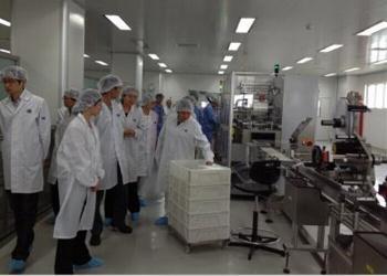 Hangzhou Fuluo Biological Technology Co.,Ltd.