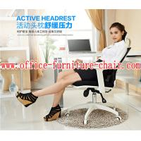 China High import mesh and comfortable office chair kinmai44 wholesale