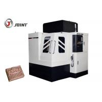 China Black And White 3 Axis Gantry Type Milling Machine By Increased Cutting Strength wholesale