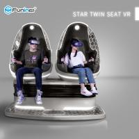 China Virtual Reality Movies 1.2KW VR Egg Cinema With 3 Glasses wholesale