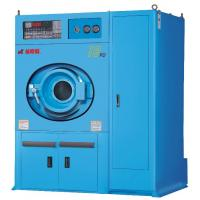 China laundry machine& dry cleaning machine for sale on sale