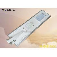 China 2700-7500K Bridgelux LED All in One / Integrated Solar Street Light With 3 Years Warranty wholesale