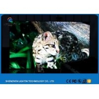 China P2.5 480 x 480mm Rental LED Display Cabinet Sign Large Angle No Bright Dark Line High Refresh wholesale