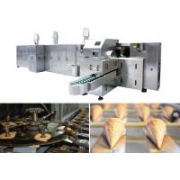 Buy cheap 2.0hp 380V Ice Cream Cone Production Line / Rolled Sugar Cone Machine from wholesalers