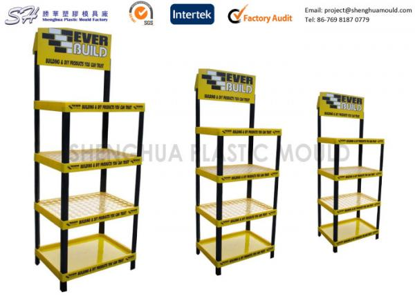 Wholesale Display Racks Images