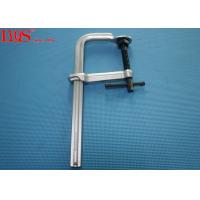 Buy cheap Forged Sliding F Bar Clamps Swivel MorPad Throat Depth 140mm from wholesalers