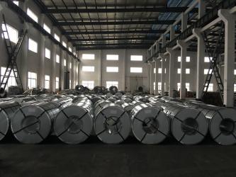 Zhangjiagang Wancheng New Material Co.,LTD.