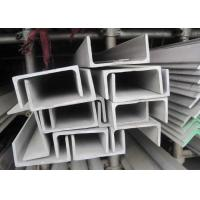 China 201 U Shaped Stainless Steel Channel Mirror Finish Tisco Lisco For Wall Beams wholesale