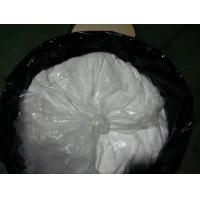 Procaine CAS 59-46-1 Local Anesthetic Powder For Anti - Inflammatory