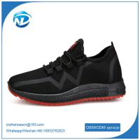 China china factory 2019 fashion breathable  shoes mens casual sport shoes on sale
