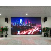 Buy cheap 1R1G1B Full Color Indoor High Resolution Full Color LED Panel P2.5 Led Monitor from wholesalers
