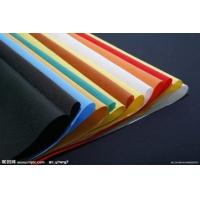 China Highly absorbent  spunlace nonwoven fabric wholesale
