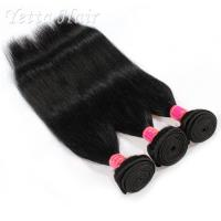 China No chemical  6A Indian  Remy Hair Extensions With Soft and Luster wholesale