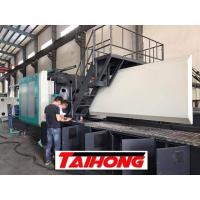 Buy cheap 1250ton Plastic Products Making Machine ,big energy saving injection machine from wholesalers