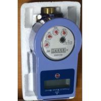 Buy cheap Smart Radio Frequency Water Meter With LCD And Dry Dial Display for Home from wholesalers