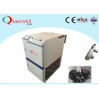 China 2000W 1000W Cleaning Laser Rust Removal Machine for Ship / Vessel Painting on sale